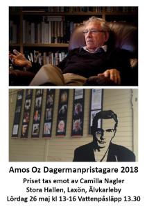 SD Award Poster 2018